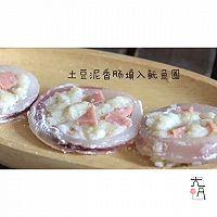 鱿鱼圈酿个土豆 成个饼 (爱吃鱿鱼的同学看过来,新技能get的做法图解4