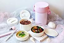 #冬日暖心食谱#红豆饭+家常豆腐+萝卜丝鲫鱼汤的做法