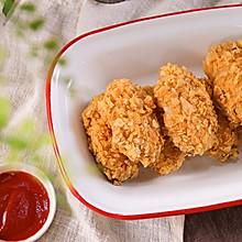 薯片烤鸡翅(烤箱版)