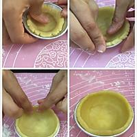 独家配方-西式蛋挞的做法图解9