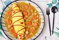 我的拿手菜——咖喱蛋包饭的做法