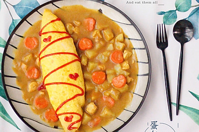 我的拿手菜——咖喱蛋包饭