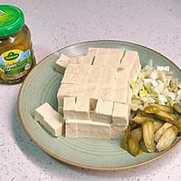 #夏日撩人滋味#清爽青瓜豆腐的做法图解1