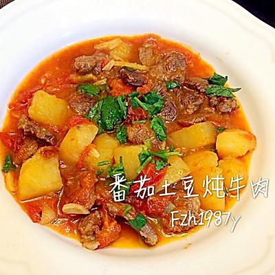 番茄土豆炖牛肉~低脂又美味