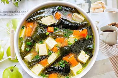 鲜美低脂的海带胡萝卜豆腐汤,美容养颜