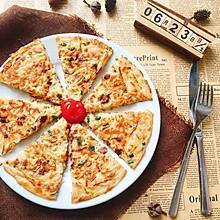 快手早餐:中式披萨