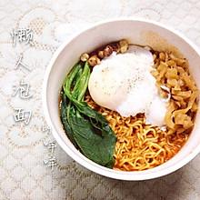 韩式大酱汤泡面(懒人泡面)