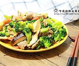 """蓝瘦香菇--其实吃完一点也不""""蓝瘦""""不""""香菇""""的做法"""