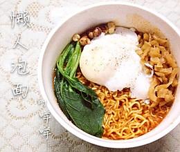 韩式大酱汤泡面(懒人泡面)的做法