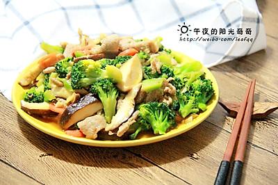 """蓝瘦香菇--其实吃完一点也不""""蓝瘦""""不""""香菇"""""""