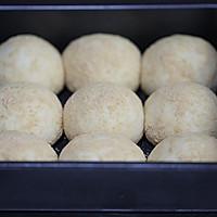 低脂低糖黄豆粉挤挤小面包的做法图解5