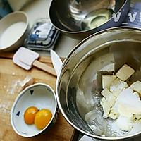 日式轻乳酪蛋糕的做法图解1