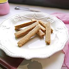 #美味烤箱菜,就等你来做!#香浓豆根糖