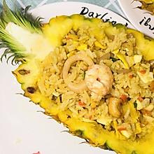 坚果菠萝海鲜炒饭#餐桌上的春日限定#