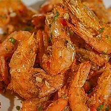 椒盐大虾,酥脆入味的制胜秘诀!