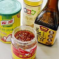 蒜茸辣酱海带丝-#德国Miji爱心菜#的做法图解1