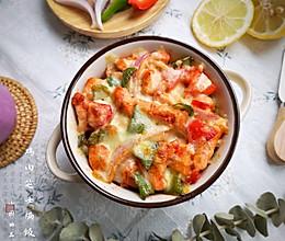 奥尔良鸡肉焗饭#全电厨王料理挑战赛热力开战!#的做法