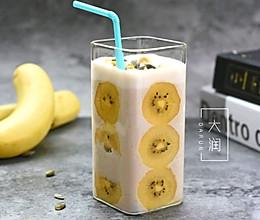 补充钾质-香蕉思慕雪的做法