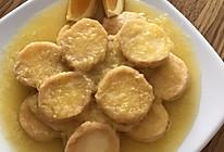 橙汁玉子豆腐的做法