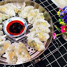 水晶海鲜饺