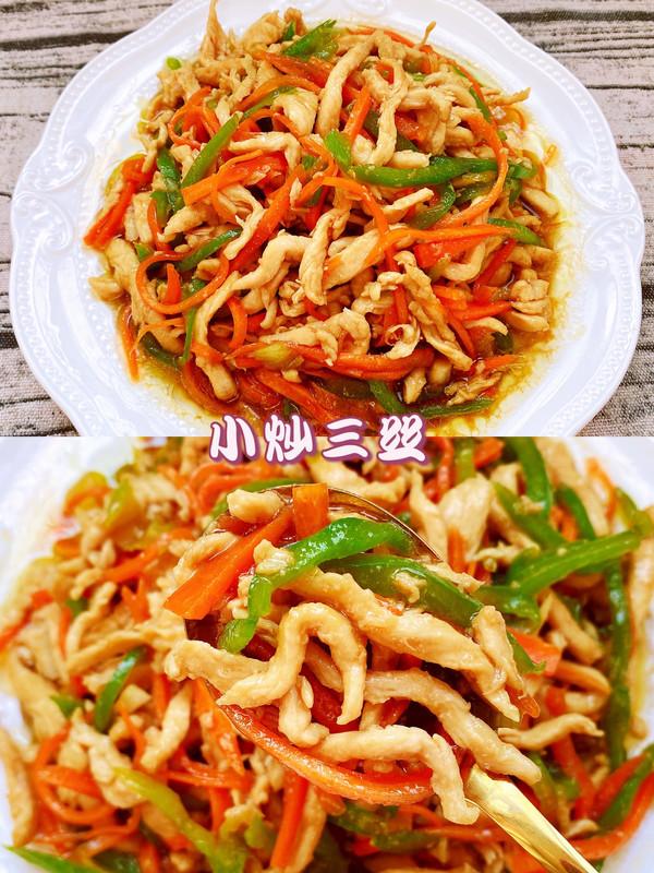 下饭家常菜营养美味的小炒三丝好吃不怕胖❗️的做法