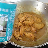 椰香咖喱鸡中翅的做法图解11
