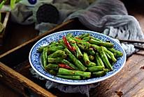 #快手又营养,我家的冬日必备菜品#蚝油炒豆角的做法