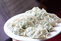 鲜嫩多汁韭菜饺子之蒸饺的做法