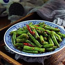 #快手又营养,我家的冬日必备菜品#蚝油炒豆角