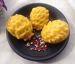 南瓜刺猬包的做法