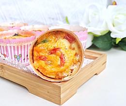 #中秋宴,名厨味#杂蔬鸡胸肉早餐杯的做法