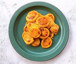 香甜软糯的蜂蜜烤红薯的做法