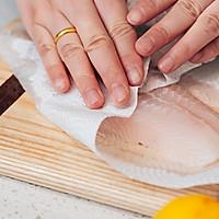 美味减脂的香煎巴沙鱼的做法图解2