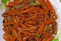 胡萝卜丝炒肉的做法