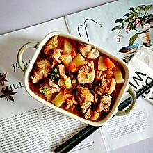 #秋天怎么吃#西红柿土豆炖牛腩