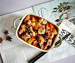 #秋天怎么吃#西红柿土豆炖牛腩的做法