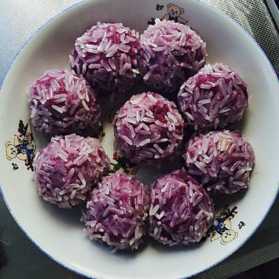 珍珠紫薯球