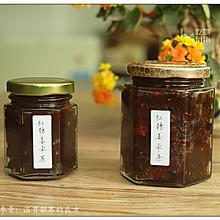 红糖姜枣膏:温胃驱寒的补血良方