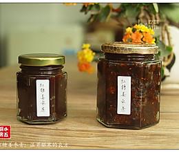 红糖姜枣膏:温胃驱寒的补血良方的做法