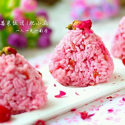 蔓越莓果酱饭团