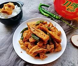 尖椒豆腐泡|在你的下饭菜名单吗?的做法
