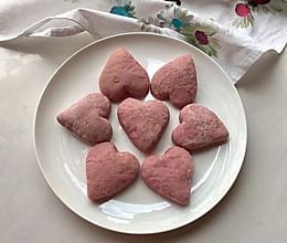 烤紫薯饼的做法