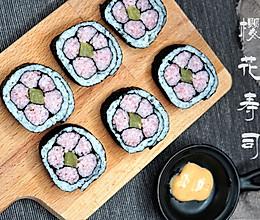 樱花寿司#春季减肥,边吃边瘦#的做法