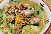 #以美食的名义说爱她#白菜海鲜面的做法