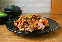 蚝油牛肉#美的微波炉菜谱#的做法