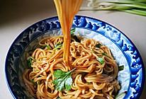 #中秋团圆食味#葱油拌面的做法