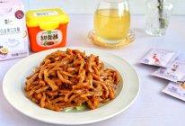 #名厨汁味,圆中秋美味#一酱搞定 家常版京酱肉丝的做法