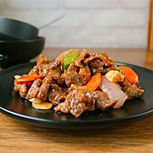 蚝油牛肉#美的微波炉菜谱#