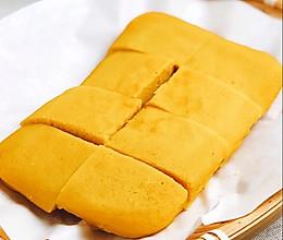 红薯山药蒸糕的做法