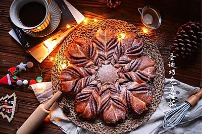 圣诞巧克力雪花面包